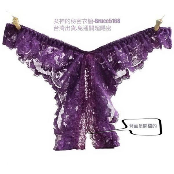 女神的秘密衣櫥 女用內褲 蕾絲 開檔 低腰內褲 性感丁字 內褲 情趣 性感 三角褲 女內褲 萊卡  性感內衣 性感睡衣